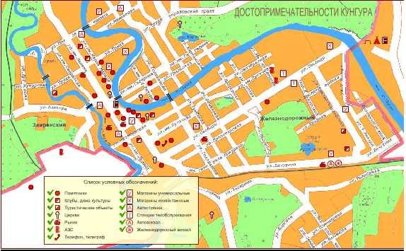 Кунгур, Карта центра города